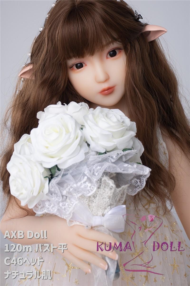 TPE製ラブドール AXB Doll 120cm バスト平ら C46