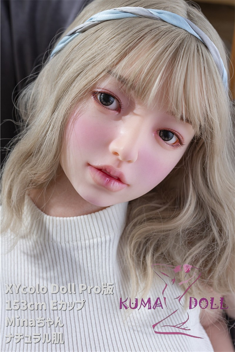 フルシリコン製ラブドール XYcolo Doll Pro版 153cm E-cup 美娜Minaちゃん 全身スーパーリアルメイク付き