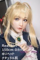 Real Girl 超リアルなシリコン材質ヘッド+柔いTPE材質150cm-Dカップ ボディ ゆいちゃん 新骨格付き 宣材写真のヘッドは職人メイク