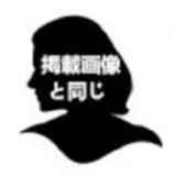 Real Girl フルシリコン製ラブドール 160cm Eカップ ユイちゃん