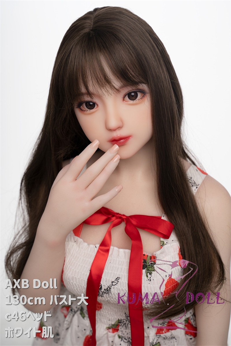 TPE製ラブドール AXB Doll 130cm バスト大 C46 掲載画像はリアルメイク付き
