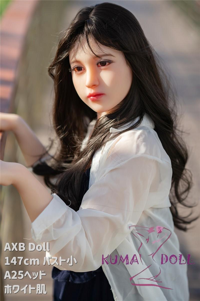 TPE製ラブドール AXB Doll 147cm バスト小 A25 掲載画像はリアルメイク付き