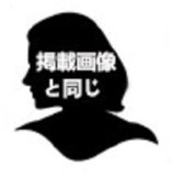 TPE製ラブドール アニメドール 145cm Bカップ #46