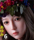 Real Girl フルシリコン製ラブドール 160cm Eカップ アユミちゃん