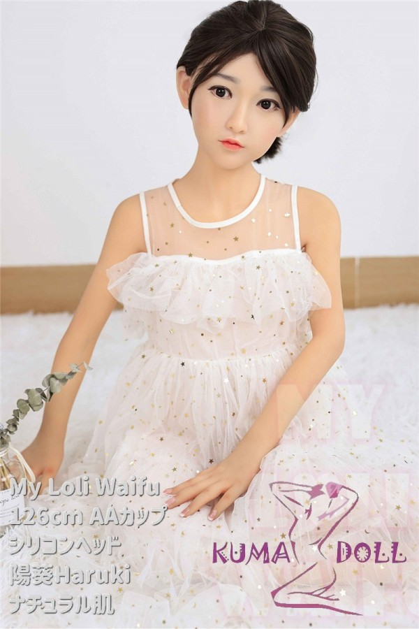 My Loli Waifu 略称MLWロり系ラブドール 126cm AAカップ 陽葵Haruki 頭部 TPE材質ボディー ヘッド材質選択可能 メイク選択可能