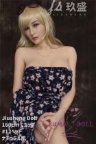 Jiusheng Doll ラブドール 160cm Cカップ #12頭部 TPE材質ボディー ヘッド材質選択可能 身長など選択可能