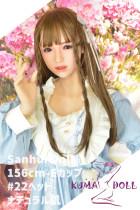 フルシリコン製ラブドール Sanhui Doll 156cm Eカップ #22 口開閉機能選択可