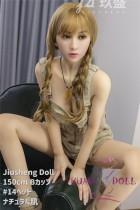 Jiusheng Doll ラブドール 150cm Bカップ #14頭部 TPE材質ボディー ヘッド材質選択可能 身長など選択可能