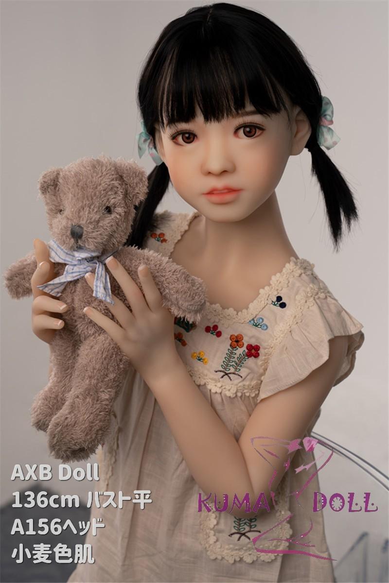 TPE製ラブドール AXB Doll 136cm バスト平 A156