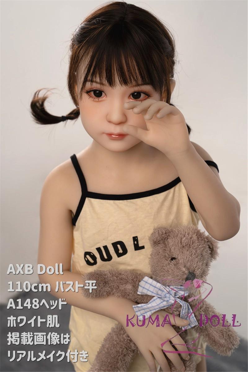 TPE製ラブドール AXB Doll 110cm バスト平 A148 掲載画像はリアルメイク付き