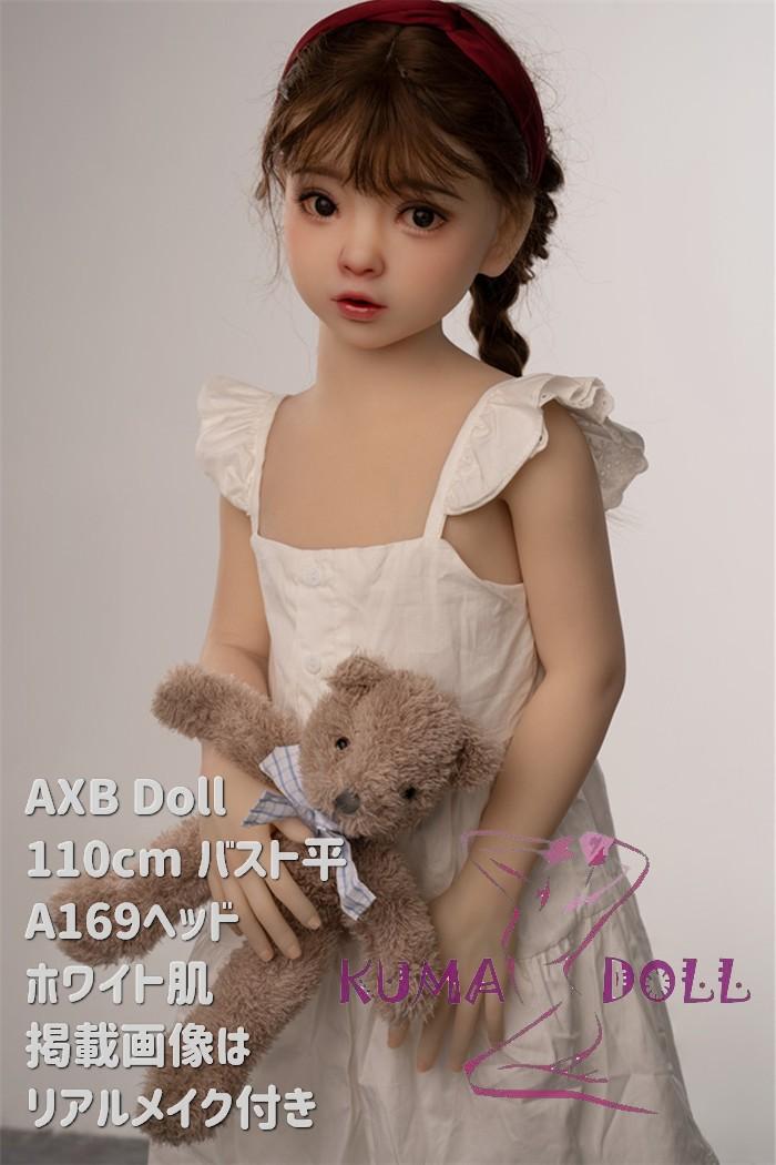 TPE製ラブドール AXB Doll 110cm バスト平 A169 掲載画像はリアルメイク付き