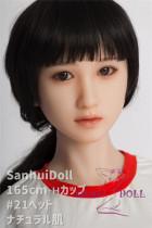 フルシリコン製ラブドール Sanhui Doll 165cm Hカップ #21