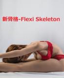 フルシリコン製ラブドール Sanhui Doll 103cm Bカップ シームレス #1ヘッド