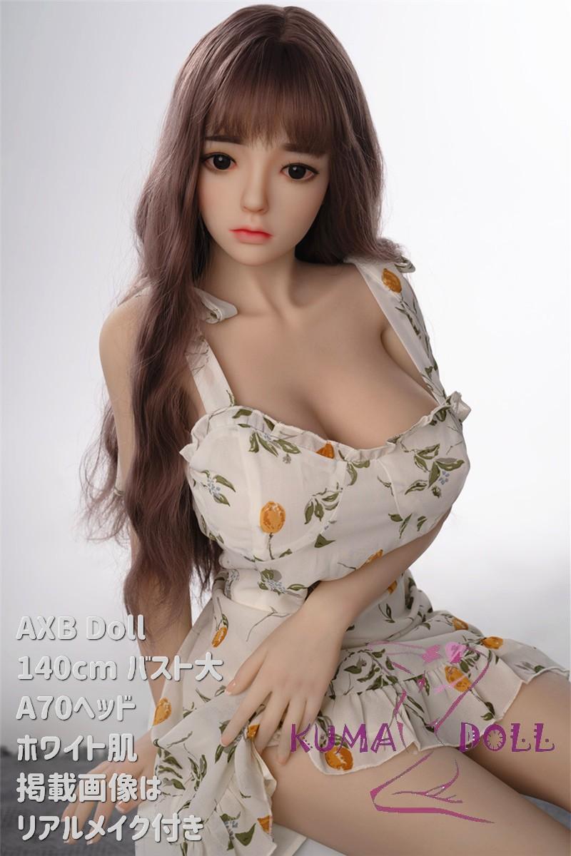 TPE製ラブドール AXB Doll 140cm バスト大 #70