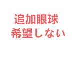 【即納・国内発送・送料無料】フルシリコン製ラブドール DollHouse168 90cm Dカップ Akane(茜) アニメヘッド