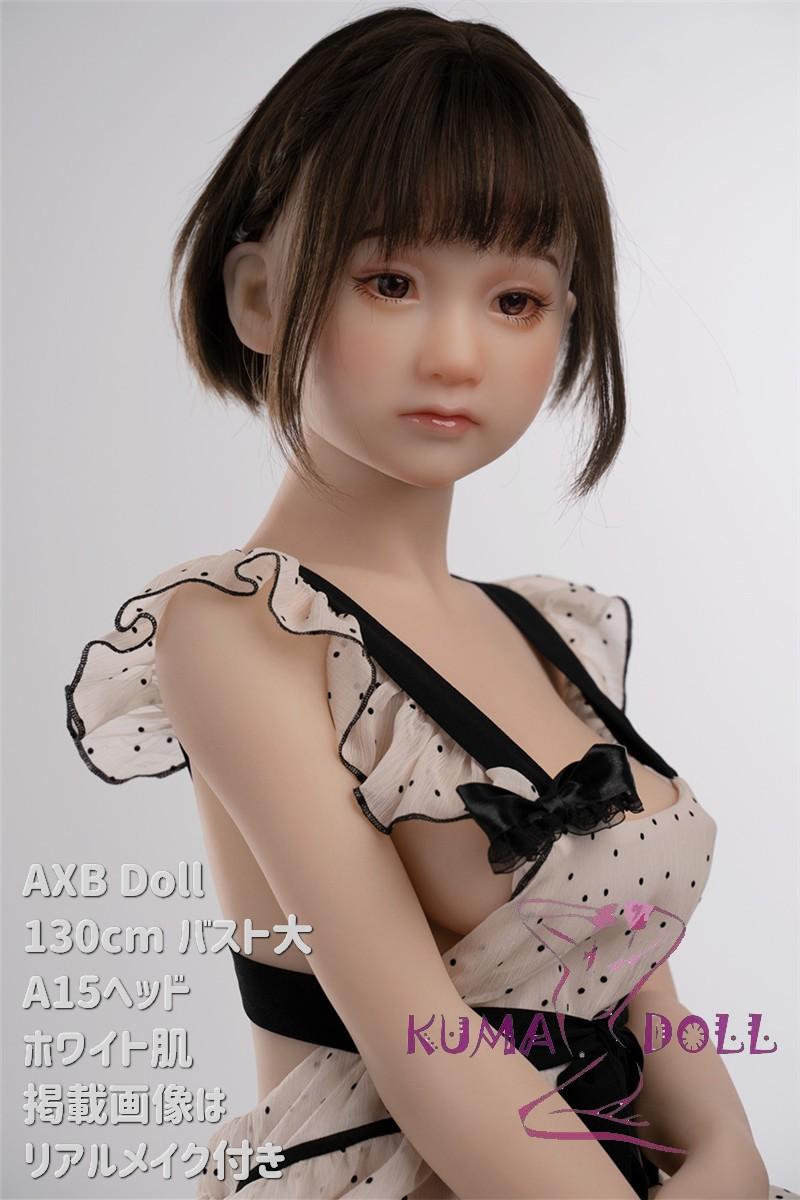 TPE製ラブドール AXB Doll 130cm バスト大 A15
