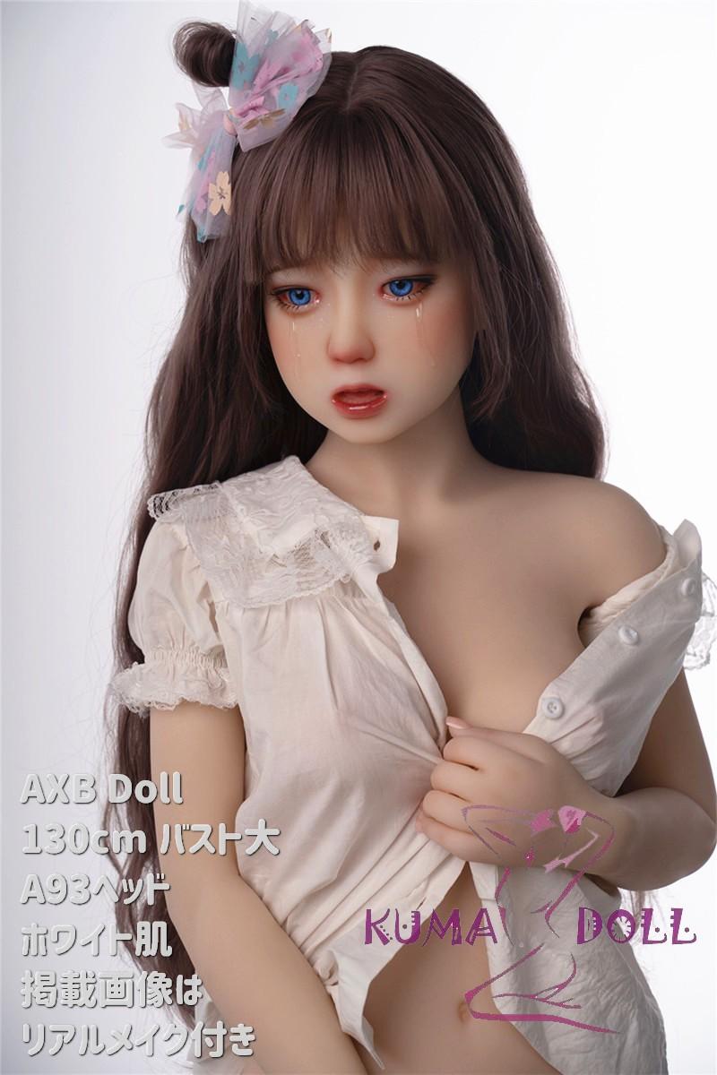 TPE製ラブドール AXB Doll 130cm バスト大 A93