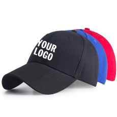 Custom Made Your Logo Embroidered Cotton Caps EHC01