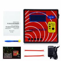 Digital Counter Remote Master Frequency Display Remote Copier Fixed/Rolling Code Remote Regenerator fequency tester, Remote Control Duplicator Key Programmer frequency counter regenerate RF copy Auto tool
