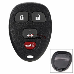For GMC 4 button remote key blank Without Battery Place