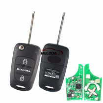 For Hyundai old Elantra 3 button remote key with 315mhz