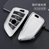 Soft Carbon Fiber TPU Car Key Cover Case Skin Protective Shell Holder for BMW X5 F15 X6 F16 G30 7Series G11 X1 F48 F39 Key