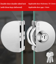 Glass Door Lock Stainless Steel Double Bolts Swing Push Sliding Control No Drill Anti-Theft Security Lock with Keys
