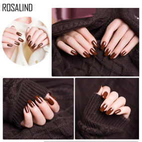 Rosalind 7ml  Amber Brown Color Nail Gel