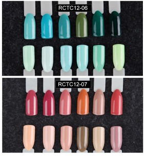 Rosalind (12PCS/LOT)Series Color Gel Gift Box 7ml