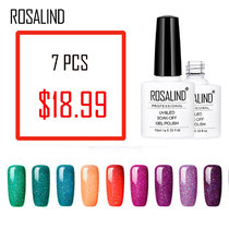 7*10ml Rainbow Shimmer Gel Nail Polish