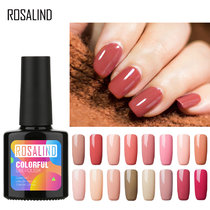 ROSALIND Gel 1S 10ML Nude Color Series Nail Art Top Base Coat Needed Gel Nail Polish UV LED Glitter Manicure Gel Varnish