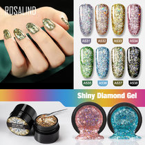 ROSALIND 5ml Shiny Diamond UV Gel Bright For Nail Art Design