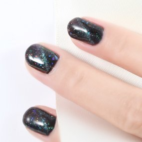 Starry Cat Eye Nail Gel