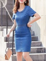 Denim Fitted Mini Bodycon Jeans Dress