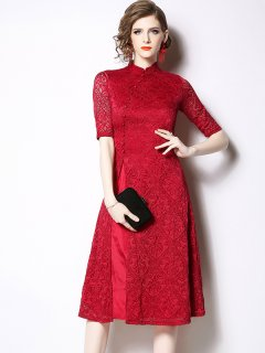 Cheongsam Lace Prom Dress