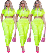 Women short sleeves solid color patchwork zipper casual club long outfits 2pc
