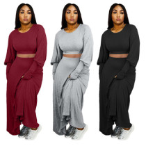 Women Round Neck Long Puff Sleeves Solid Color Fashion Long Skirt Set 2pcs