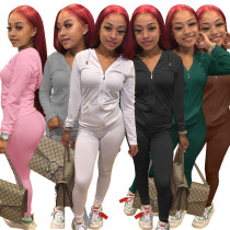 New Women Simple Hooded Long Sleeve Zipper Pocket Coat Solid Color Tracksuit 2pc