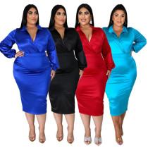 (L-5XL)PP051——bodysuit+skirt