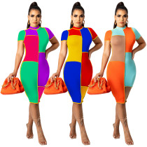 (ebay price:$20.19)Women's contrast color stitching fashion sexy dress