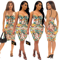 (ebay price:$19.62 )Women Spaghetti Strap Printed Backless Ruched Bodycon Dress