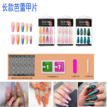 (ebay price:10.99)24pcs Popular False Nails for Daily Artificial Tips Manicure Nail Tips