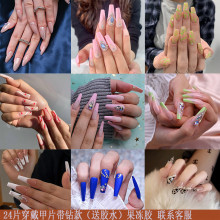 (ebay price:8.99)24pcs Popular False Nails for Daily Artificial Tips Manicure Nail Tips
