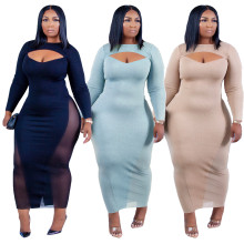(ebay price:$26.12)Women's sexy solid color mesh stitching dress