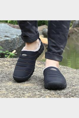 Black Men's Striped Antislip Shoes