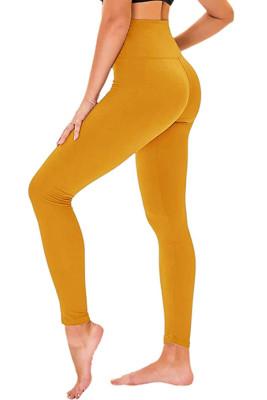 Yellow Hip Bottoming Yoga Pants