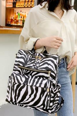 Zebra Print Large Capacity Backpack