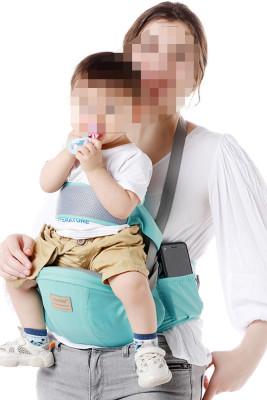 Adjustable Wrap Baby Carrier Unishe Wholesale