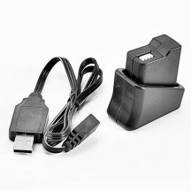 Short Type Li-ion Battery with USB Cable for YJD GGK G18 Dedicated - Black