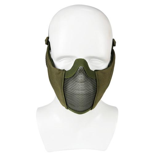 WST Battlefield Elite Half Face Steel Wire Mask